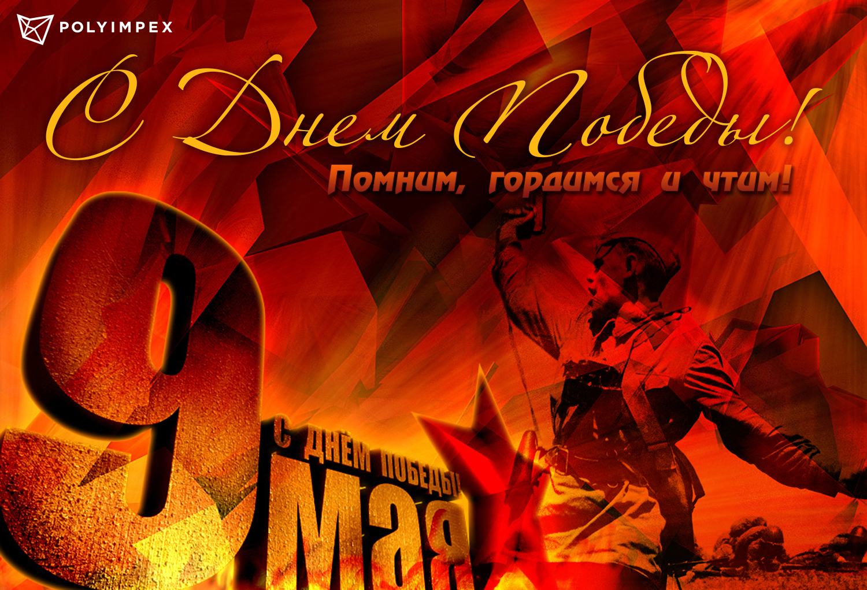 http://images.vfl.ru/ii/1557415703/017f9e61/26475903.jpg