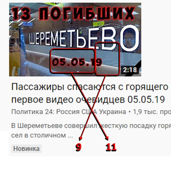 http://images.vfl.ru/ii/1557531063/e5ff8072/26489974.jpg