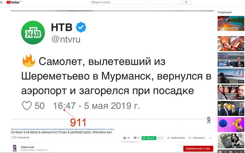 http://images.vfl.ru/ii/1557557097/59735144/26491830.jpg