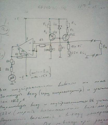 http://images.vfl.ru/ii/1557595525/f3334293/26498711_m.png