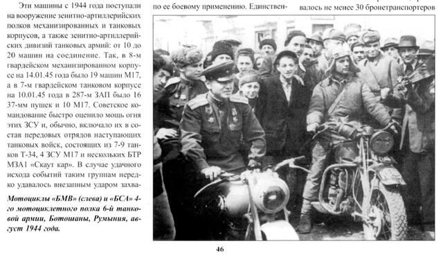 http://images.vfl.ru/ii/1557646361/562b2cbf/26503547_m.jpg