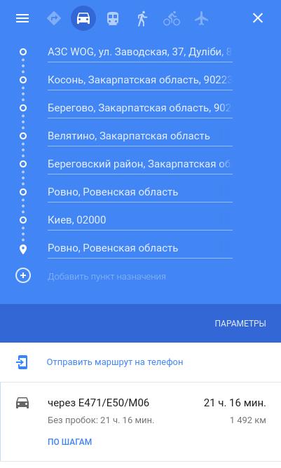 http://images.vfl.ru/ii/1557675650/d1f88c01/26508290.png