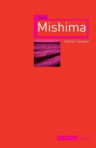 Critical Lives - Flanagan D. / Флэнеган Д. - Yukio Mishima / Юкио Мисима [2014, PDF, ENG]
