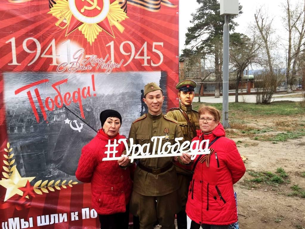 Мероприятия посвященные 74-ой годовщине Победы в Великой Отечественной войне.