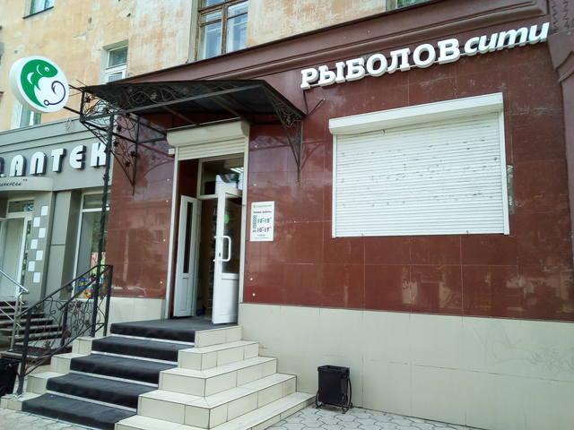 http://images.vfl.ru/ii/1557737868/02b57e80/26515663_m.jpg