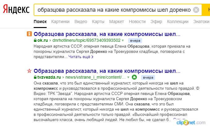 http://images.vfl.ru/ii/1557746939/e25a8970/26517273.jpg