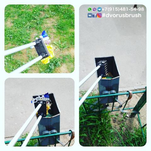 26518802_m.jpg
