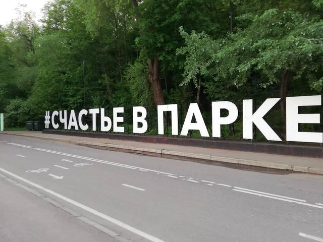 Москва златоглавая... - Страница 24 26521347_m