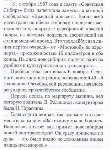 http://images.vfl.ru/ii/1557819181/d09faed0/26527191_m.jpg