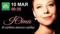http://images.vfl.ru/ii/1557835919/cb24c600/26530813_s.jpg