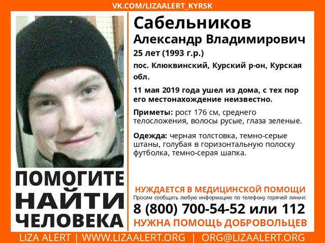 http://images.vfl.ru/ii/1557850978/29c3502a/26533779_m.jpg