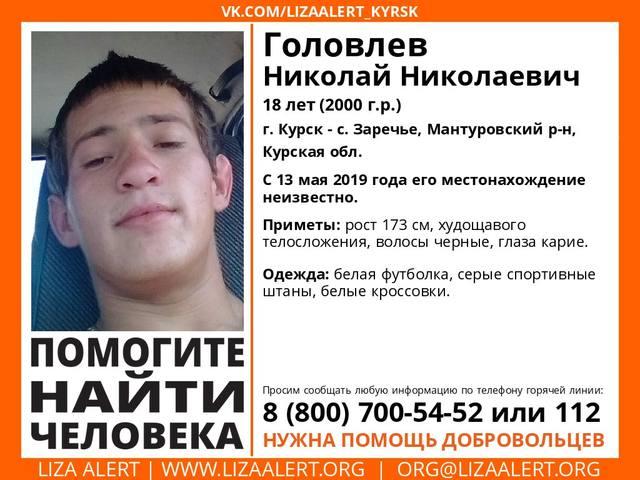http://images.vfl.ru/ii/1557850978/bbab01cb/26533778_m.jpg