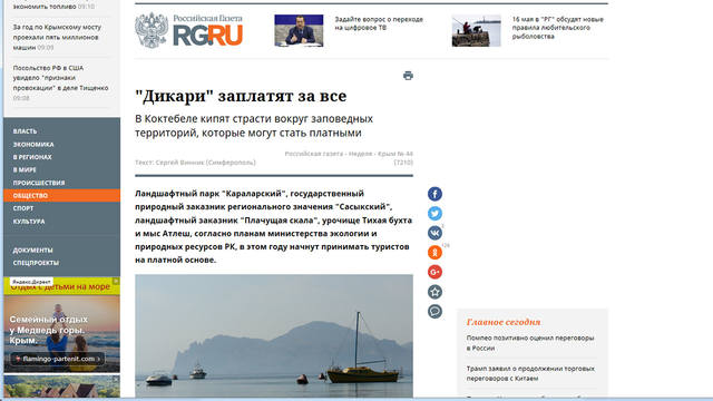 http://images.vfl.ru/ii/1557909433/efb22946/26540847_m.jpg