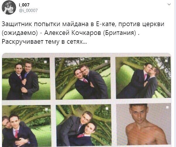 http://images.vfl.ru/ii/1557980125/8dd2fd65/26550420.jpg
