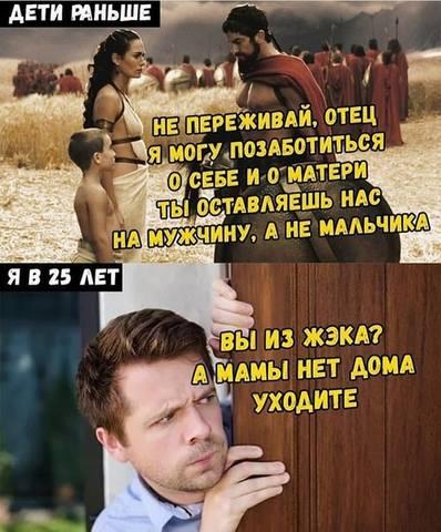 http://images.vfl.ru/ii/1558045059/9509efce/26561434_m.jpg