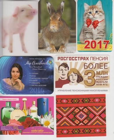 http://images.vfl.ru/ii/1558079209/6c8d840a/26563809_m.jpg