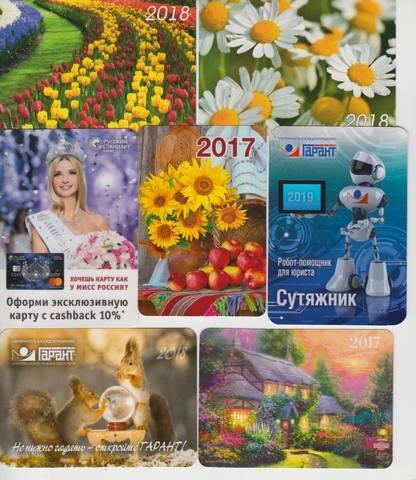 http://images.vfl.ru/ii/1558079257/e79904f2/26563817_m.jpg