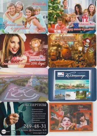 http://images.vfl.ru/ii/1558079343/da2d4cc7/26563827_m.jpg