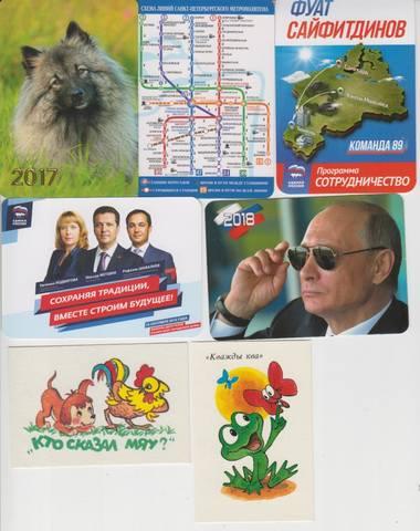 http://images.vfl.ru/ii/1558079540/3708f0fa/26563874_m.jpg