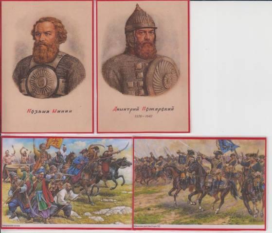 http://images.vfl.ru/ii/1558079630/c6b07e61/26563890_m.jpg