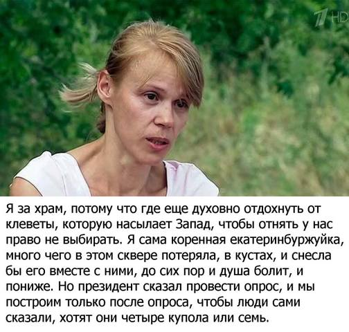 http://images.vfl.ru/ii/1558088238/63aaed86/26565365_m.jpg