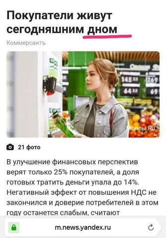 http://images.vfl.ru/ii/1558102797/80fb5d27/26567503_m.jpg