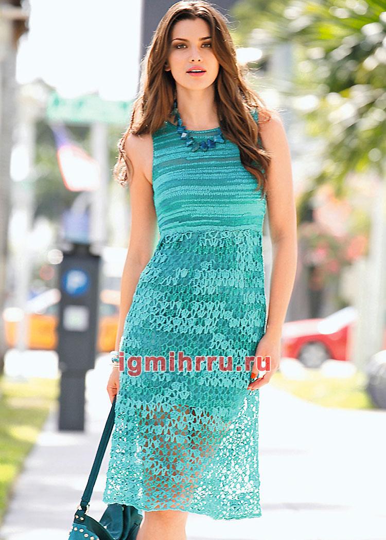 Бирюзовое летнее платье с ажурным низом. Вязание крючком и спицами