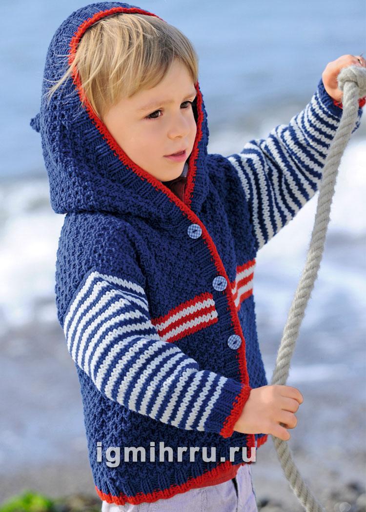 Для мальчика 1-6 лет. Трехцветный жакет с полосками и капюшоном. Вязание спицами