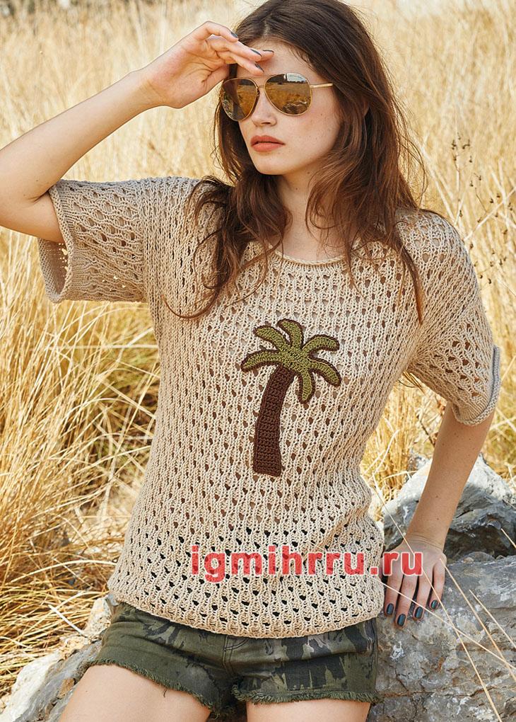 Ажурный пуловер с вязаной аппликацией Пальма. Вязание спицами и крючком