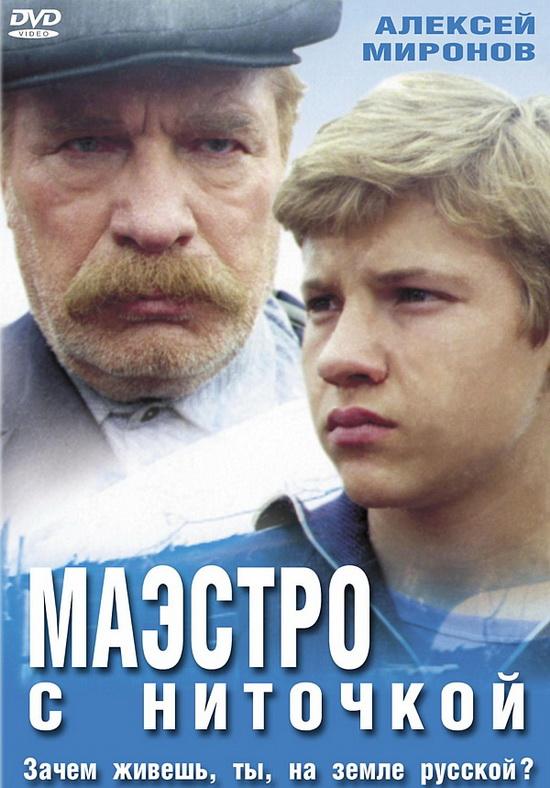 http//images.vfl.ru/ii/1558119664/105d5980/26569612.jpg