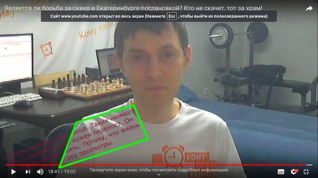 http://images.vfl.ru/ii/1558125632/66f5c7f3/26570532_m.jpg
