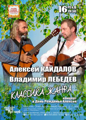 http://images.vfl.ru/ii/1558200588/23f08de8/26577960_m.jpg