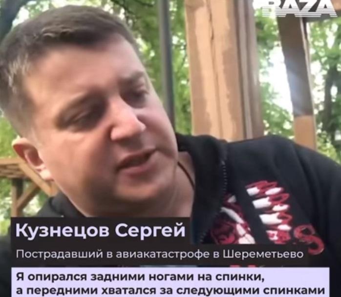 http://images.vfl.ru/ii/1558231133/d06867fe/26581049.jpg
