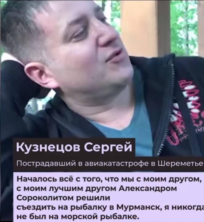 http://images.vfl.ru/ii/1558235027/56e86bcd/26581152_m.jpg