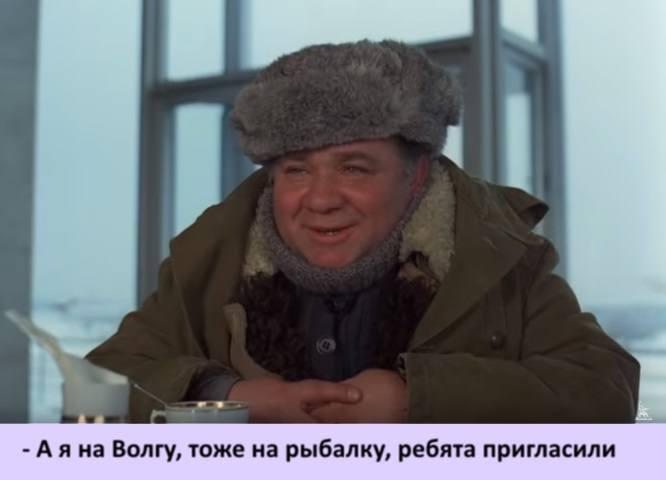 http://images.vfl.ru/ii/1558235027/d8292536/26581151_m.jpg