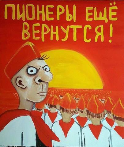 http://images.vfl.ru/ii/1558281179/d77e5dee/26586686_m.jpg