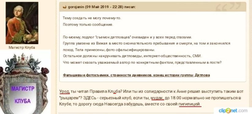 http://images.vfl.ru/ii/1558334126/dde0908b/26593936.jpg