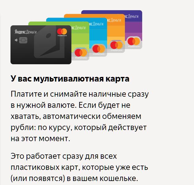 Обмен btc на webmoney выгодный