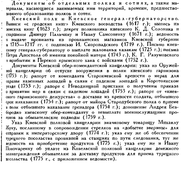 http://images.vfl.ru/ii/1558418459/6f6bc9eb/26604977.png