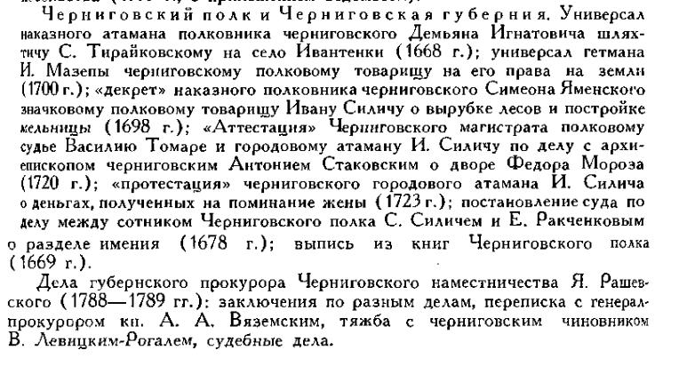 http://images.vfl.ru/ii/1558418519/b27eb18c/26604979.png