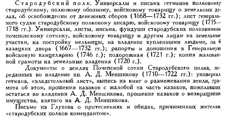 http://images.vfl.ru/ii/1558418549/30de567f/26604993.png