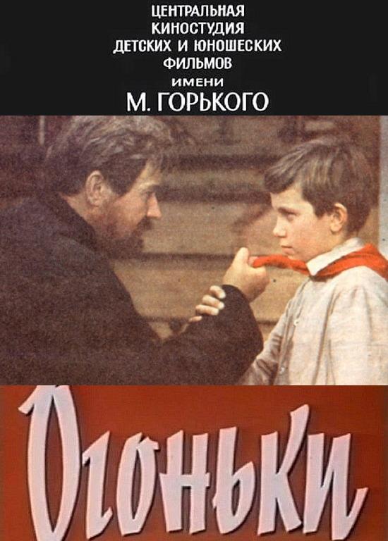 http//images.vfl.ru/ii/1558425851/2720659c/26606884.jpg