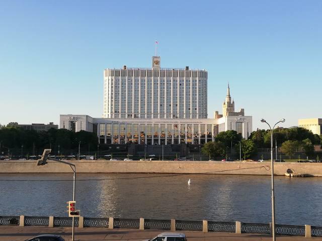 Москва златоглавая... - Страница 24 26622497_m