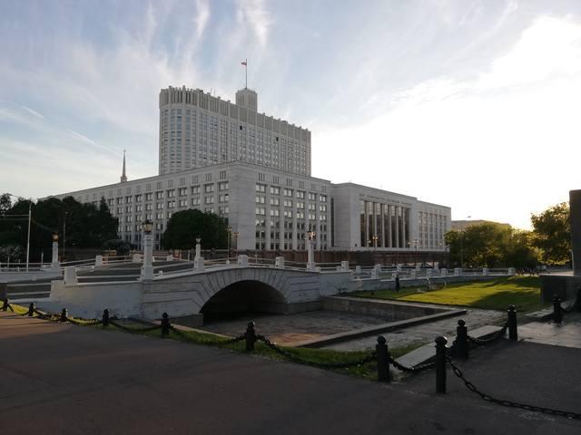 Москва златоглавая... - Страница 24 26622503_m