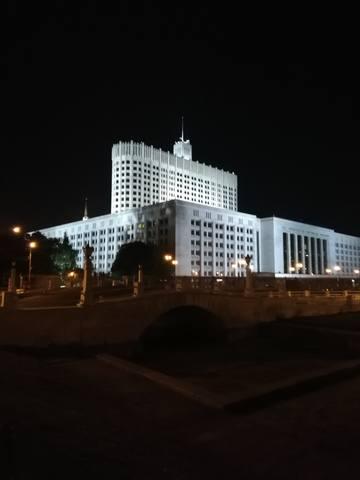 Москва златоглавая... - Страница 24 26622507_m