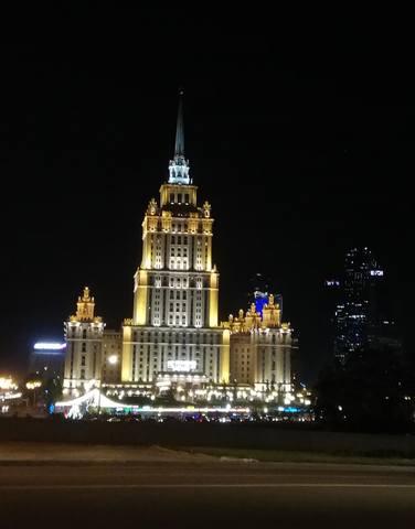 Москва златоглавая... - Страница 24 26622509_m