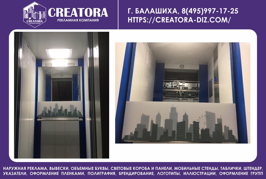 http://images.vfl.ru/ii/1558529479/2b4cd7da/26623432.png