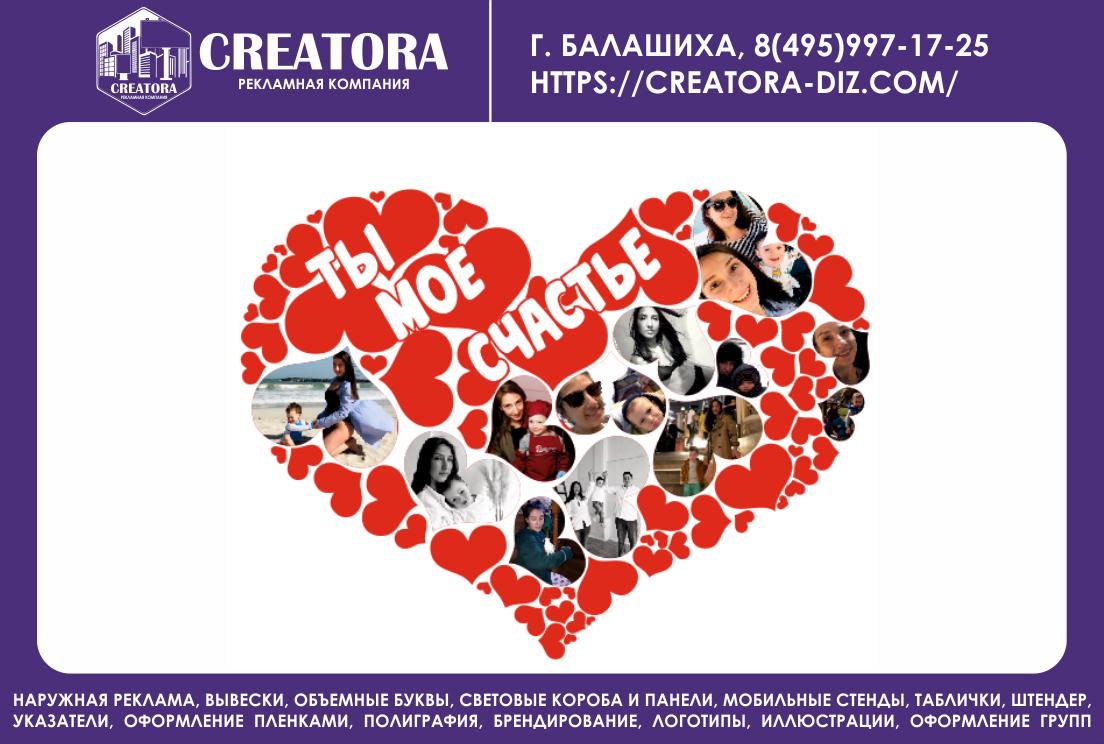 http://images.vfl.ru/ii/1558529514/b2b55621/26623436.png