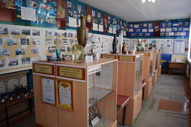Общий вид музея истории техникума