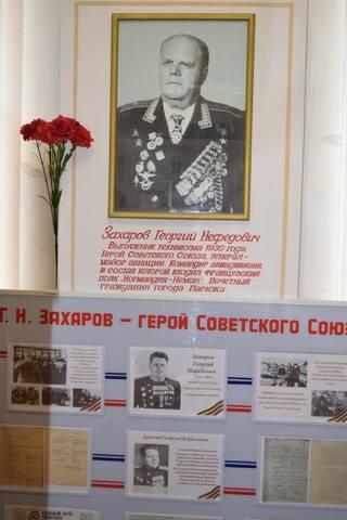 Экспозиция Захаров Г.Н. Герой Советского Союза